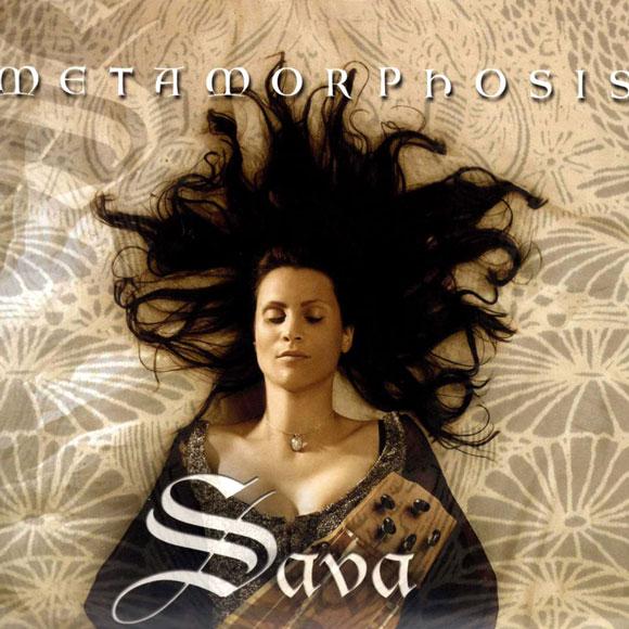 Sava Metamorphosis